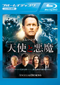 【Blu-ray】インフェルノ