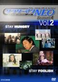 サラリーマンNEO SEASON-4 Vol.2