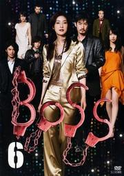 BOSS 6