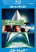 【Blu-ray】スター・トレックV 新たなる未知へ リマスター版スペシャル・コレクターズ・エディション