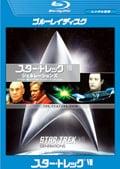 【Blu-ray】スター・トレックVII ジェネレーションズ リマスター版スペシャル・コレクターズ・エディション