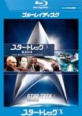 【Blu-ray】スター・トレックX ネメシス リマスター版スペシャル・コレクターズ・エディション