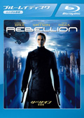【Blu-ray】リベリオン -反逆者-