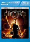 【Blu-ray】リディック ディレクターズ・カット版
