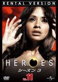 HEROES ヒーローズ シーズン3 VOL.11