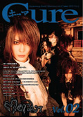 Japanesque Rock Collectionz Aid DVD「Cure」 Vol.2