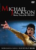 マイケル・ジャクソン/ヒストリー:キング・オブ・ポップ 1958-2009