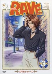RAVE DVDシリーズ 3