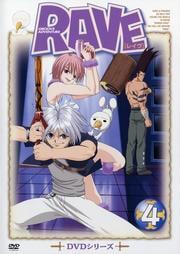 RAVE DVDシリーズ 4