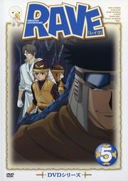 RAVE DVDシリーズ 5