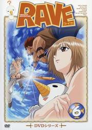 RAVE DVDシリーズ 6