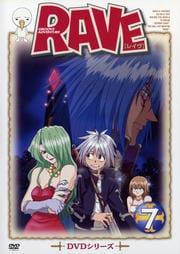 RAVE DVDシリーズ 7