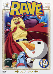 RAVE DVDシリーズ 14