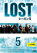 LOST シーズン5セット