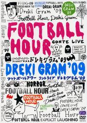 フットボールアワー ドレキグラム '09