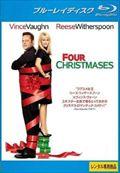 【Blu-ray】フォー・クリスマス