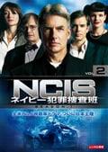 NCIS ネイビー犯罪捜査班 シーズン1 vol.2