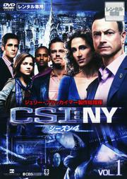 CSI:NY シーズン4セット