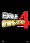 EXILE Generation シーズン2 VOL.4