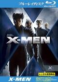 【Blu-ray】X-MEN
