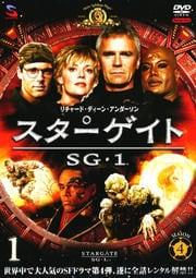 スターゲイト SG-1 シーズン4セット