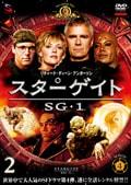 スターゲイト SG-1 シーズン4 Vol.2