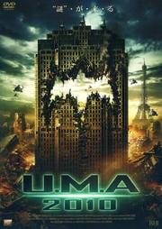 U.M.A 2010