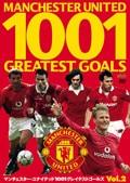 マンチェスター・ユナイテッド 1001グレイテストゴールズ Vol.2