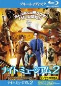 【Blu-ray】ナイト ミュージアム2