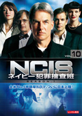 NCIS ネイビー犯罪捜査班 シーズン1 vol.10