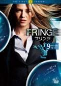 FRINGE/フリンジ<ファースト・シーズン> 9
