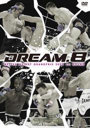DREAM.8 ウェルター級グランプリ2009 開幕戦