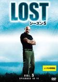 LOST シーズン5 Vol.5
