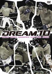 DREAM.10 ウェルター級グランプリ2009 決勝戦