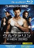 【Blu-ray】ウルヴァリン