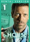 Dr.HOUSE ドクター・ハウス シーズン3セット