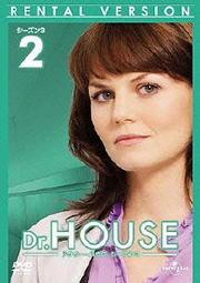 Dr.HOUSE ドクター・ハウス シーズン3 Vol.2