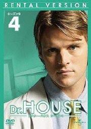 Dr.HOUSE ドクター・ハウス シーズン3 Vol.4