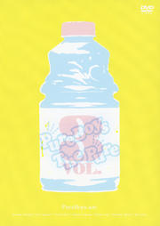 PureBoys The Pure Vol.3