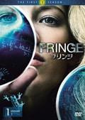 FRINGE/フリンジ<ファースト・シーズン>セット