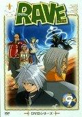 RAVE DVDシリーズ 9