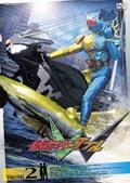 仮面ライダーW(ダブル) VOLUME 2