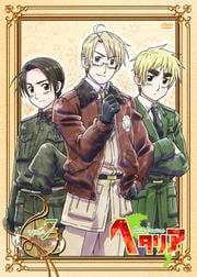ヘタリア Axis Powers vol.7