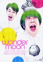 bananaman live wonder moon