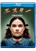 【Blu-ray】エスター
