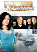 NCIS ネイビー犯罪捜査班 シーズン2 vol.2
