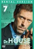 Dr.HOUSE ドクター・ハウス シーズン3 Vol.8