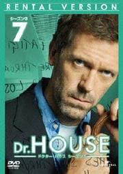 Dr.HOUSE ドクター・ハウス シーズン3 Vol.7