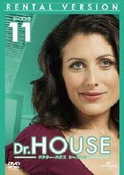 Dr.HOUSE ドクター・ハウス シーズン3 Vol.11