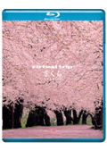 【Blu-ray】virtual trip さくら reprise
